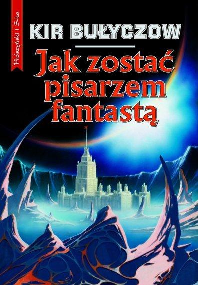 Kir Bułyczow - Jak zostać pisarzem fantastą (okładka)