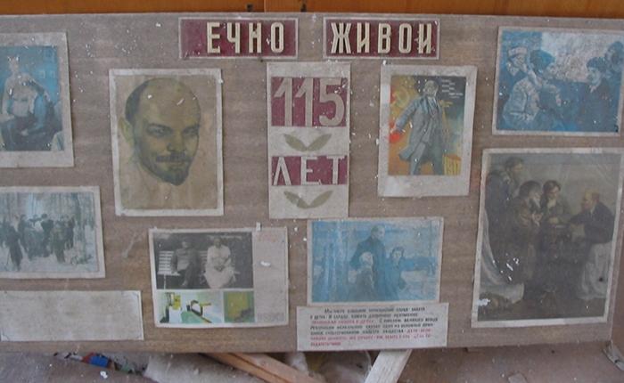 Prypeć - Lenin, fot. własna