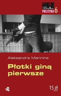 """Aleksandra Marinina - """"Płotki giną pierwsze"""" (okładka)"""