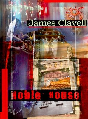 James Clavell - Noble House (okładka)