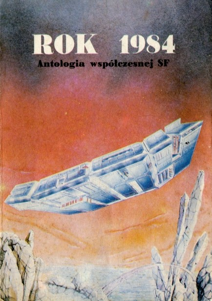 Antologia - Rok 1984 (okładka)
