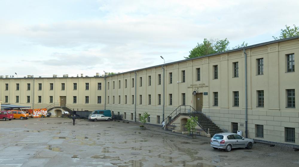 Budynek uczelni