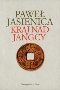 Paweł Jasienica - Kraj nad Jangcy (okładka)